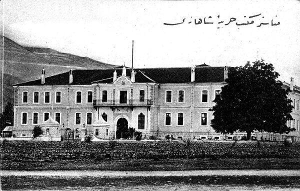 Mustafa Kemal Atatürk'ün okul hayatı - Manastır Askeri İdadisi