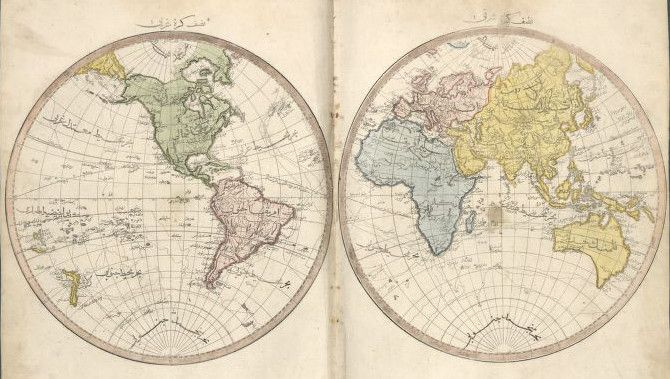 Atlas Cedid Dünya Haritası