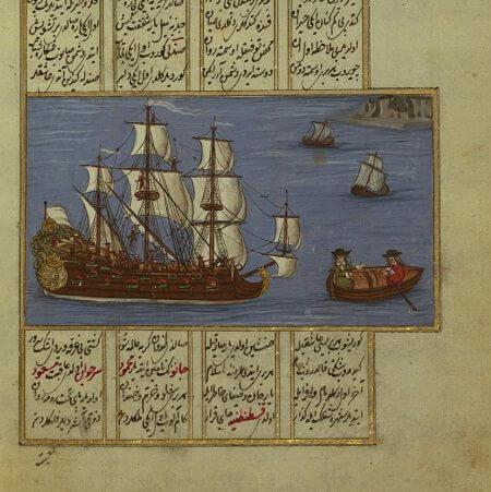 Osmanlıca yazma eserler - Nevizade Atai Hamse