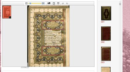 El Yazma Kuran-ı Kerim