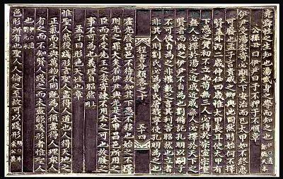 Matbaanın icadı,  Çin'de matbaa