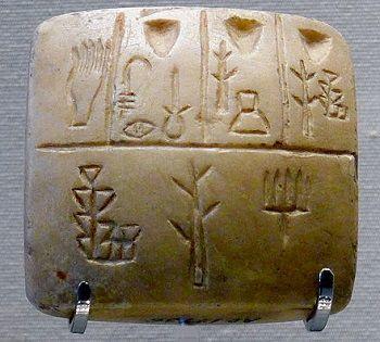 Çivi yazısı