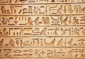Mısır hiyeroglif yazısı, yazının icadı