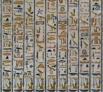Hiyeroglif yazısı