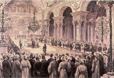 Kanun-ı Esasi, 1876 Anayasası