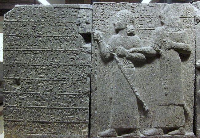 Anadolu Hiyeroglif yazısı, Kargamış Yazıtı