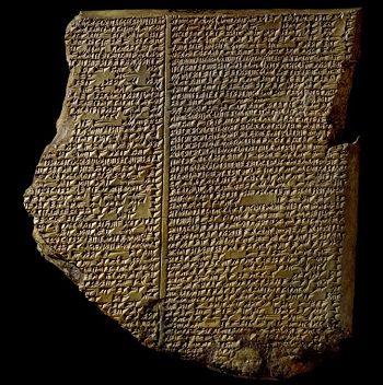 Gılgamış Destanını anlatan kil tablet